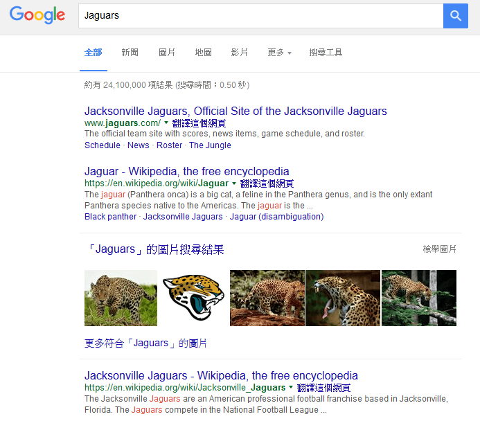 Search Jaguars