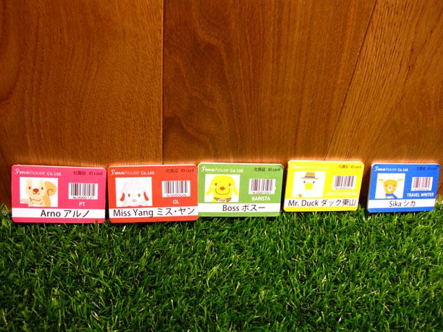 思默好時的5位可愛主角的識別證 (*´∀`)~♥-思默好時-台中咖啡館