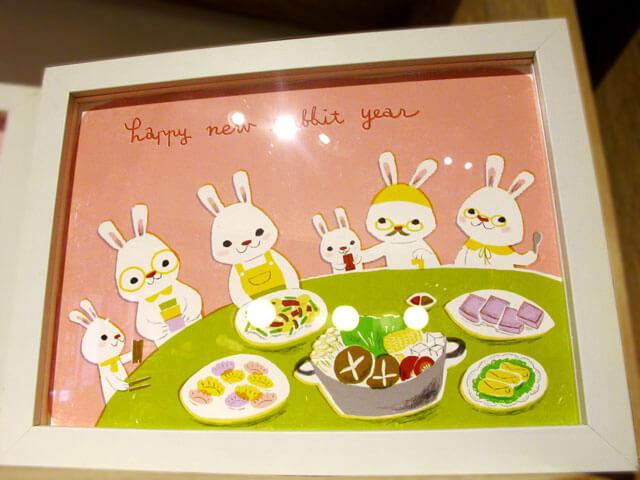 兔子家族~我喜歡這個 >////<-思默好時-台中咖啡館