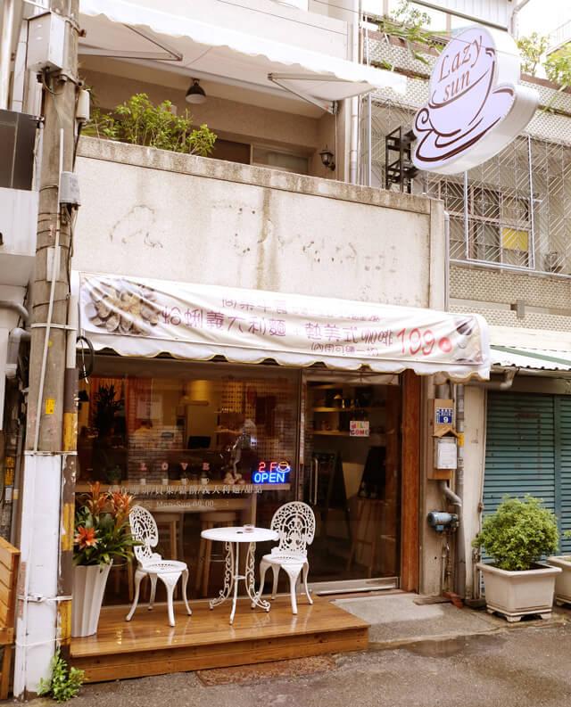Lazy Sun Cafe門口