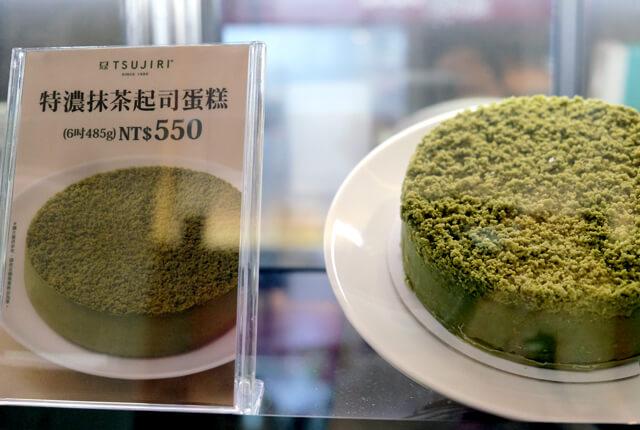 「特濃」就是有一種致命的吸引力啊XDD不過價錢有點不太可愛-TSUJIRI辻利茶舗松山車站旗艦店