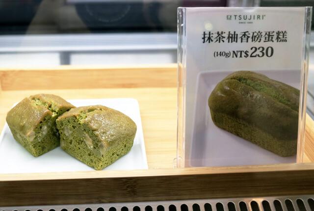 這款磅蛋糕看起來也很好吃..越看越三心二意了啦><-TSUJIRI辻利茶舗松山車站旗艦店
